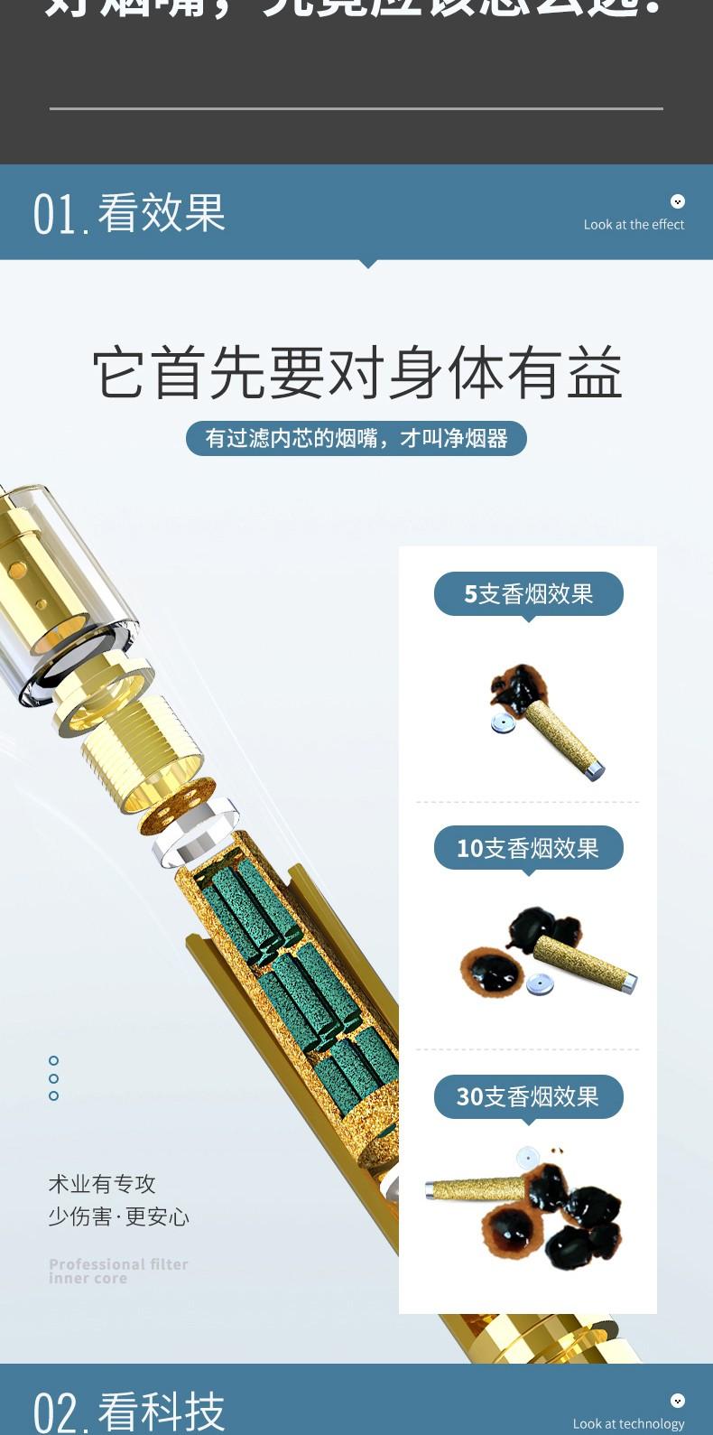 绿伞茶多酚滤芯过滤烟嘴金属净烟器清理肺毒辅助减烟微孔双过滤烟嘴金色