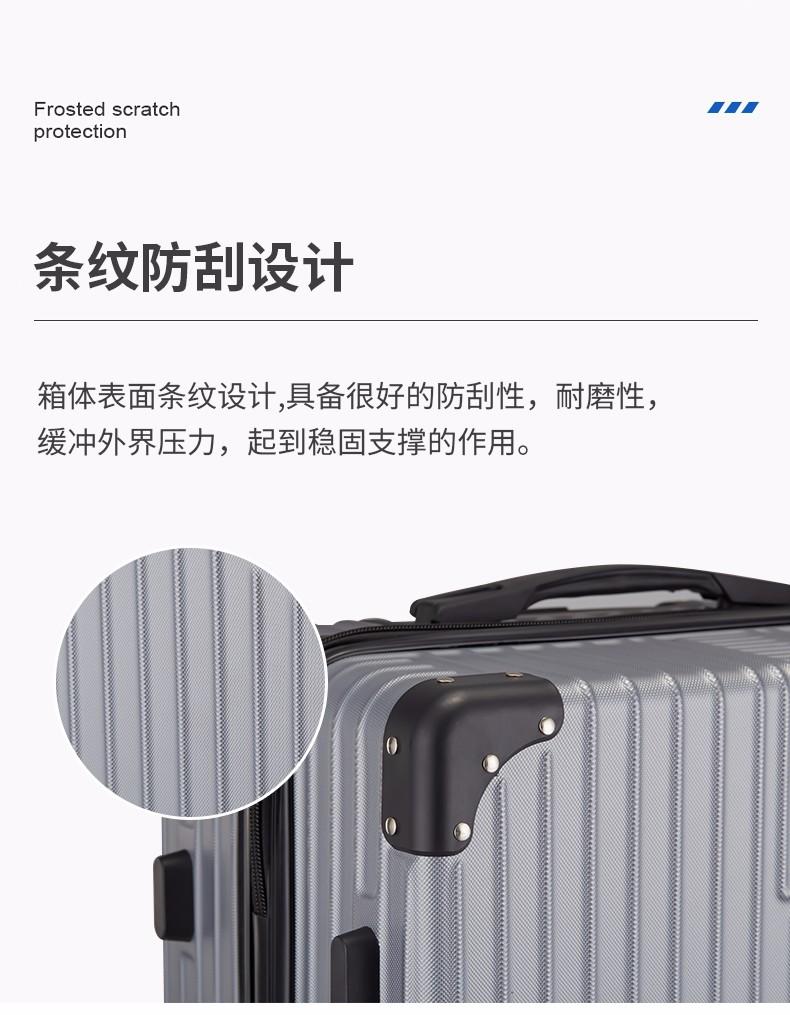DIIB 拉杆箱 万向轮耐磨抗摔行李箱复古款男女轻盈大容量旅行箱密码箱20\/22\/24英寸 168玫瑰金 26英寸
