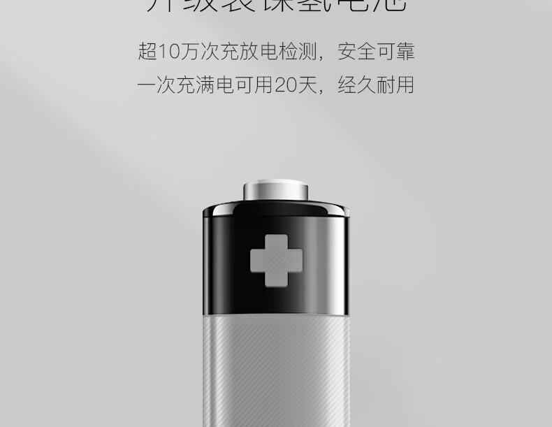 【到手159】洁领(JIELING)冲牙器 洗牙器 水牙线 便携设计 180ML大容量水箱 全身水洗 USB充电款