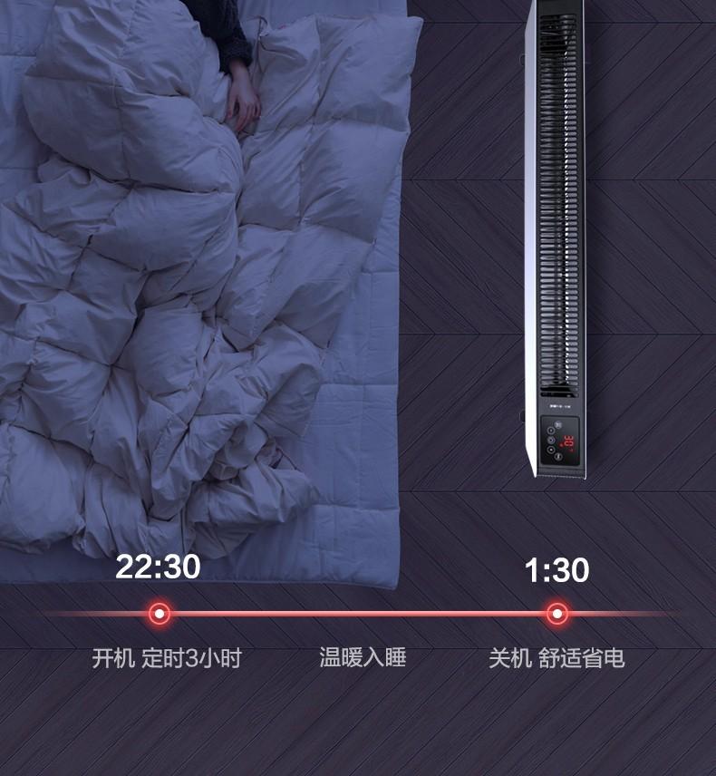 格力(GREE)踢脚线取暖器家用电暖器电暖气片地脚线速热暖风机大面积热风机防水静音移动地暖浴室小太阳 遥控整屋升温NDJC-X6022B