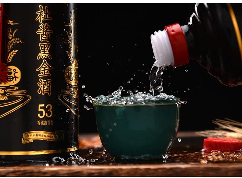 杜酱黑金酒 53度酱香型白酒,茅台镇纯粮坤沙老酒 十二年陈酿老酒 荣获巴拿马万国博览会金奖 整箱6瓶装+3个手提袋