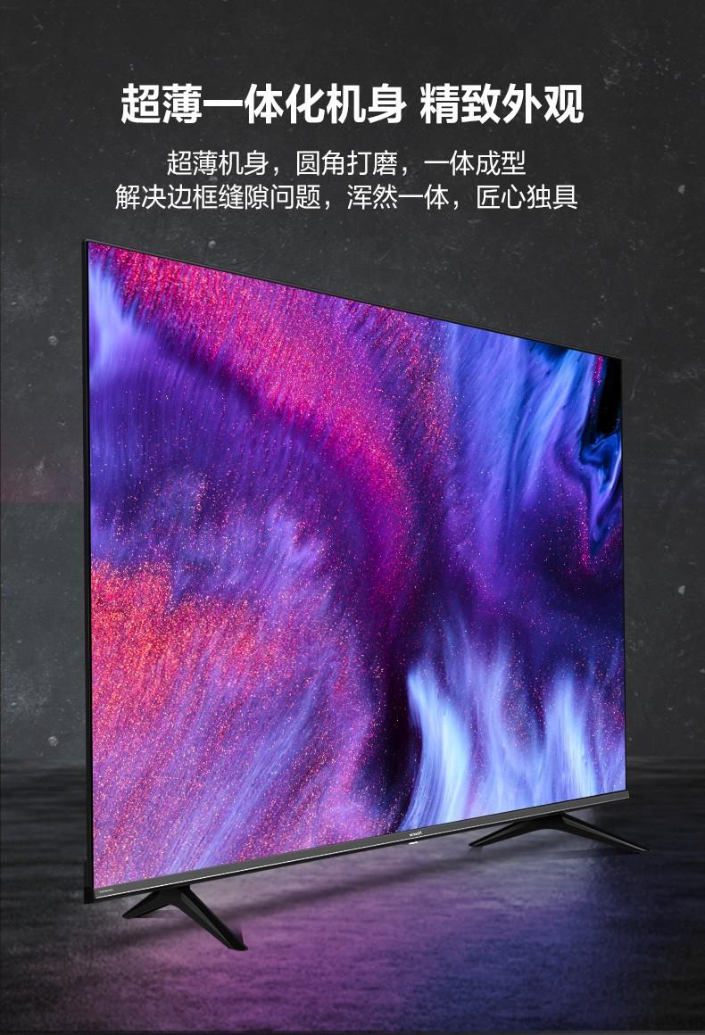 38375-海信(Hisense)55E3F-Y 55英寸4K超高清悬浮全面屏  智慧语音超薄机身 智能平板电视-详情图