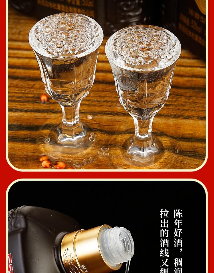 37806-白水杜康 高度白酒 中华老字号 52度 浓香型 收藏级 500ml*2瓶-详情图