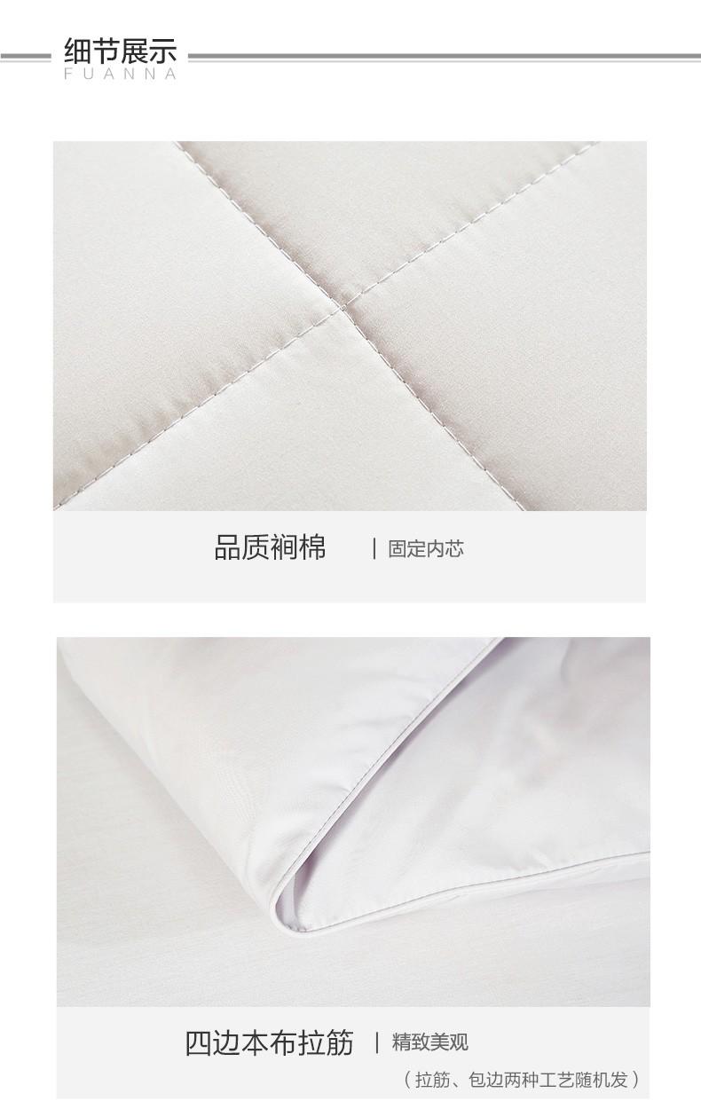 88570-富安娜家纺  进口羊毛被子冬天被芯羊毛保暖混合被单人双人被褥 (圣之花)澳洲羊毛冬厚被 1.5m床适用(203*229cm)-详情图