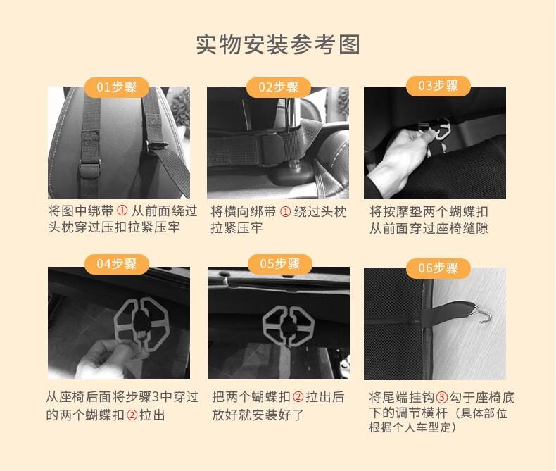 乐摩吧(LEMOBAR)车载按摩垫全自动颈椎按摩汽车按摩坐垫多功能按摩垫座垫按摩器 黑色(不含家用转换器)
