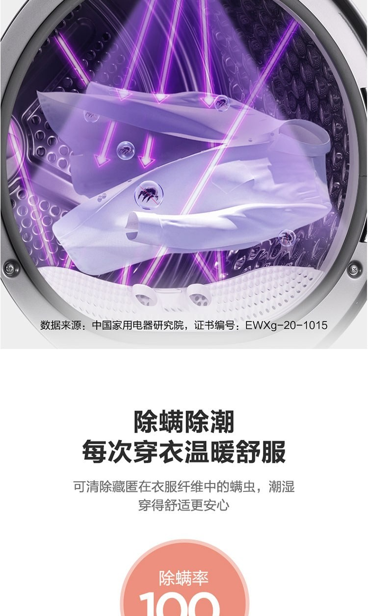 美的(Midea)烘干机热泵式 家用干衣机9公斤 紫外线除菌 除螨除潮 热泵MH90-H03Y