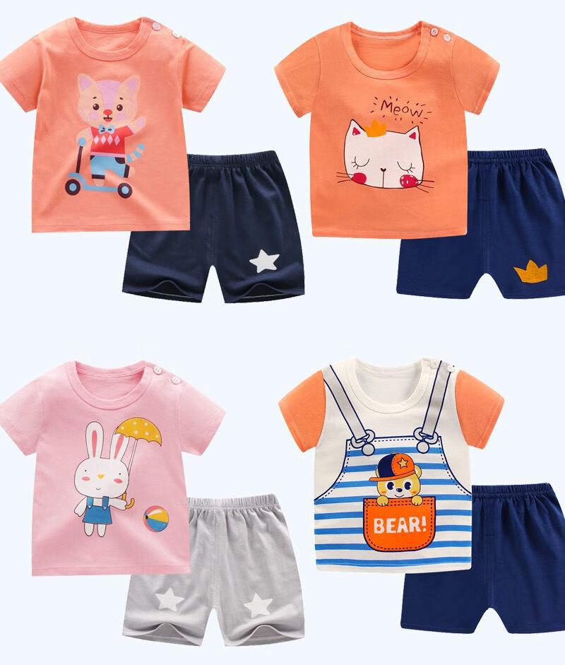 儿童短袖T恤纯棉 男女童夏款套装短袖短裤童装 K 003-皇冠象 110cm
