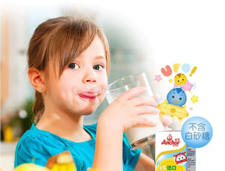 新西兰进口高钙儿童牛奶 安佳金装高钙儿童牛奶 【2箱装】190ml*27盒/箱