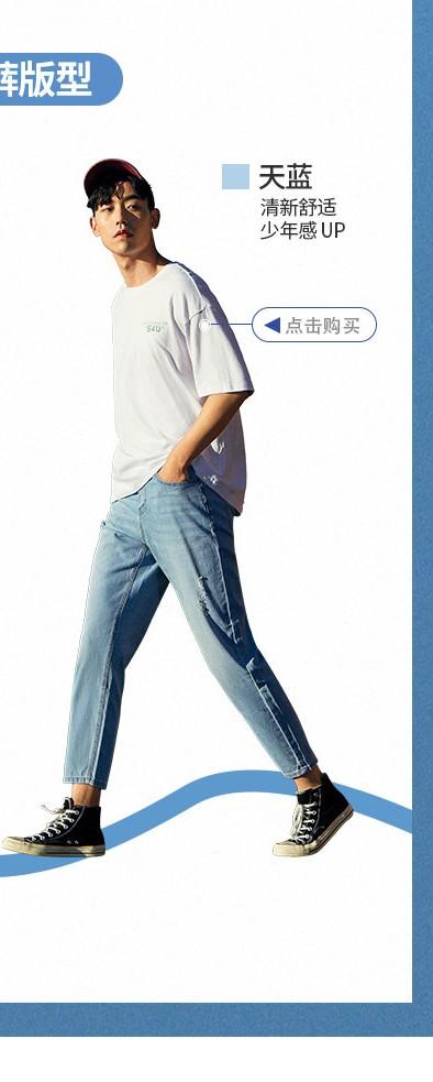 A21男装2021春夏新款棉质低腰显高男士牛仔裤小直筒休闲牛仔长裤九分裤青春休闲时尚潮版 R492126066-浅中蓝 30