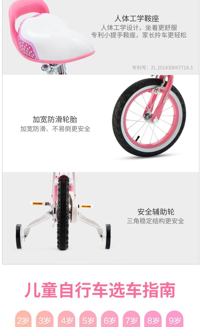 优贝(RoyalBaby)儿童自行车儿童单车14/16/18寸小孩女童单车3-6-9岁脚踏车珍妮公主 粉白 18寸有辅轮