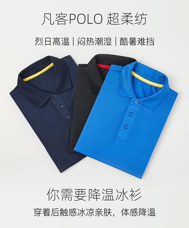 凡客诚品vancl短袖POLO衫男士经典撞色商务休闲超柔纺保罗衫 蓝色 M
