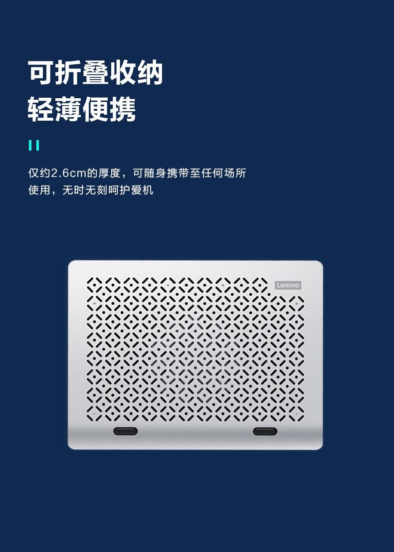 联想(Lenovo) 笔记本散热器 笔记本支架 游戏本散热器 6挡调节 小新拯救者铝合金支架 月光银