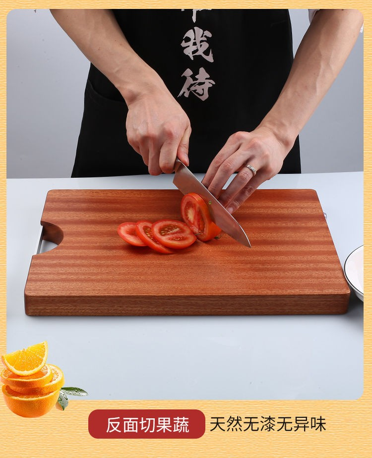 千年恋木 乌檀木菜板防霉实木家用砧板切菜板子厨房占案板菜墩 实木【36*24*2.5cm】