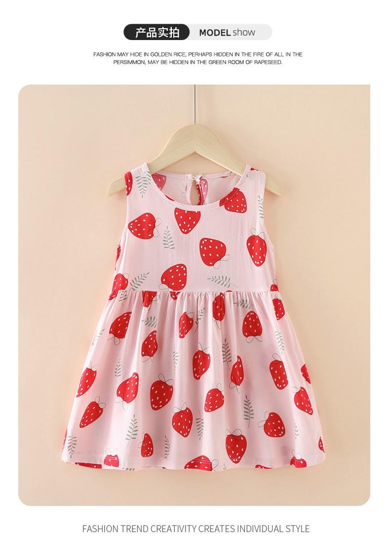 公主背心裙中大童女童棉绸连衣裙绵绸洋气夏装小女孩韩版儿童新款 红色草莓 90cm