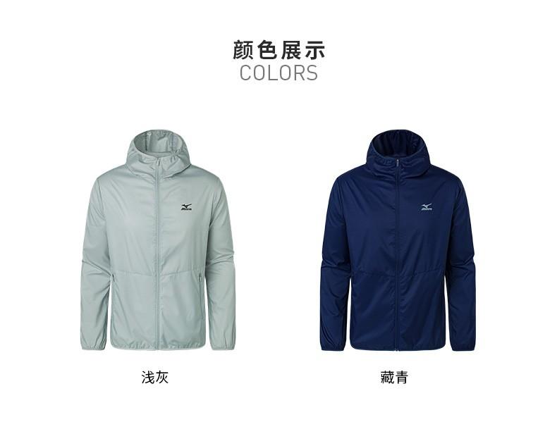 Mizuno美津浓男款舒适休闲梭织夹克上新 14/藏青 XL