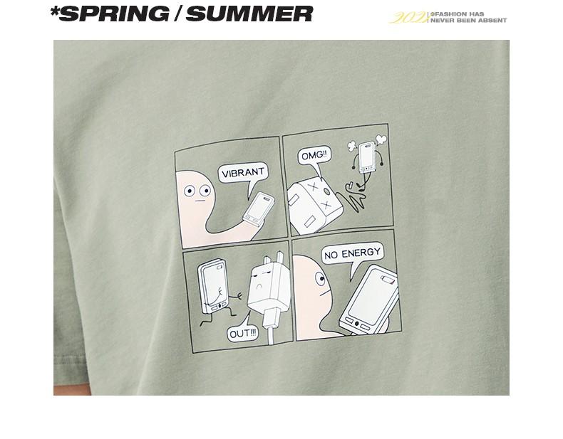 A21夏季2021新款男装 针织合体圆领短袖T恤衫男潮版趣味胶印上衣新疆棉 浅灰绿 170/84A/M