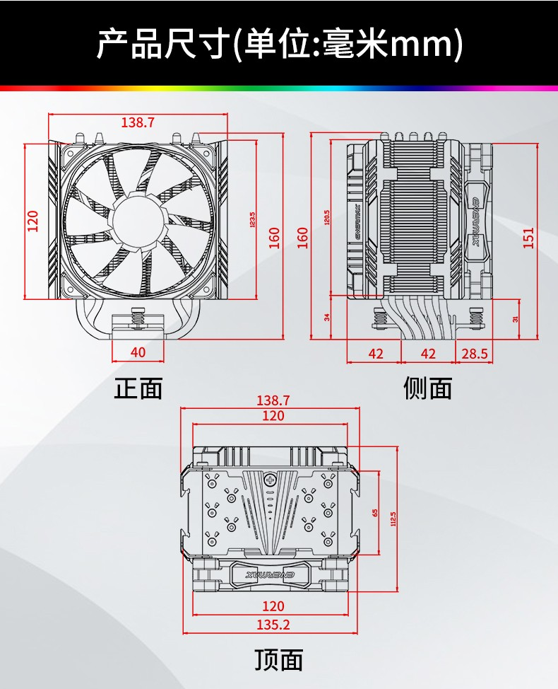 安耐美(Enermax)T50 CPU风冷散热器/风扇(5铜热管/铝翅片/ARGB灯光/230W ) 5热管 ARGB散热器黑色