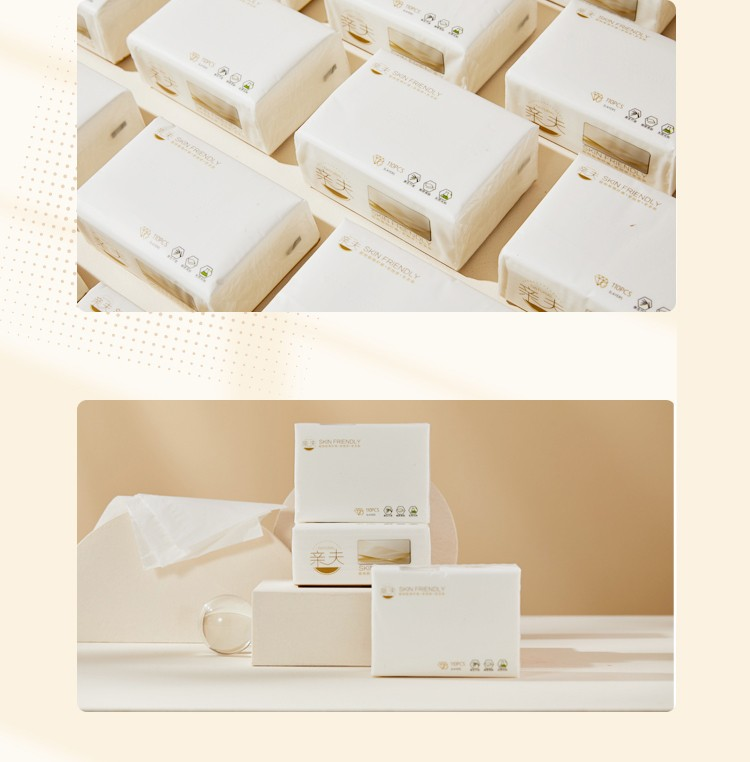88553-【预】亲夫 CLASSIC系列面巾纸抽纸3层110抽 纸巾卫生纸 分量足 原生竹浆易吸水 6包-详情图