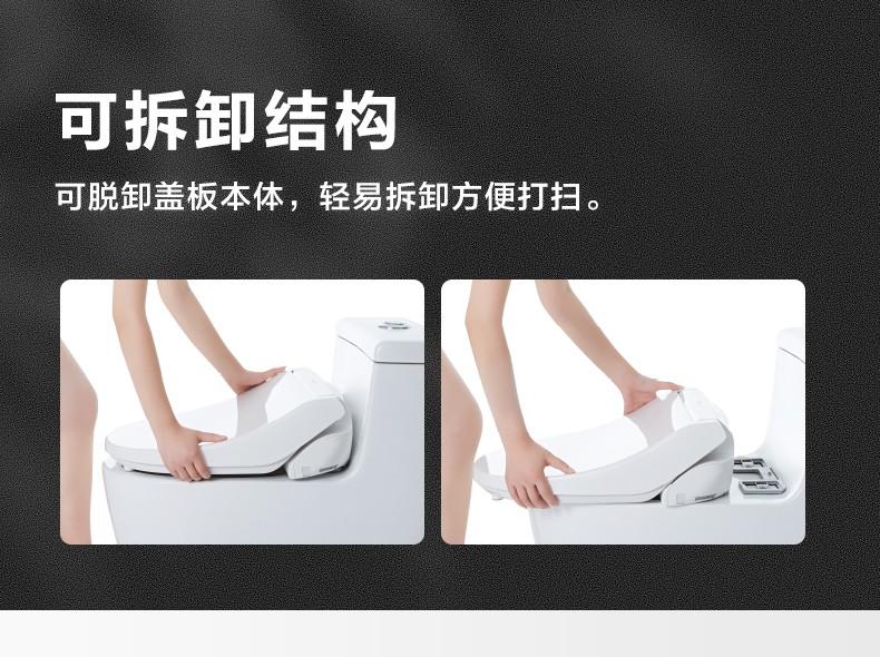 松下(panasonic)智能马桶盖除菌抗菌通用即热式日本品牌快速加热洁身器DL-5225CWS