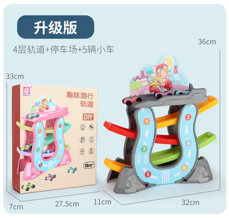 37855-儿童滑翔轨道车小汽车益智玩具男孩3岁一至二女宝宝1-2-3-4周滑行 灰色初级版【4轨+4车】-详情图