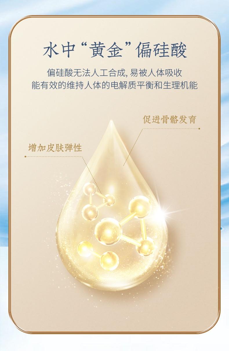 黄河源壹品泉 高偏硅酸矿泉水 天然饮用水 500ml整箱装 500ml*24瓶