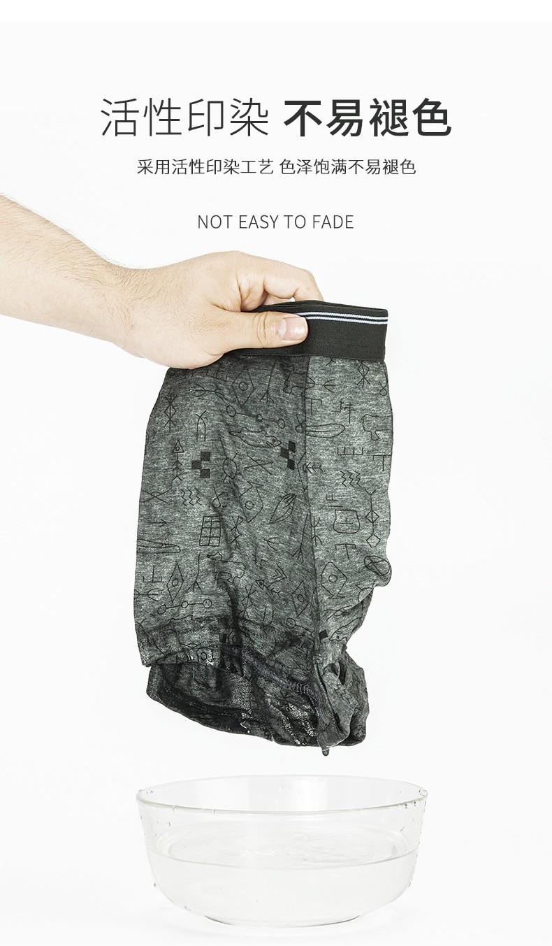 浪莎内裤男纯棉透气平角中腰平角短裤 随机4条(袋装) 175码