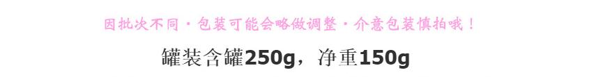 新货东北开口松子连罐500g散装手剥原味坚果干果红松子仁炒货零食 原味东北松子二罐【含罐重量500g】