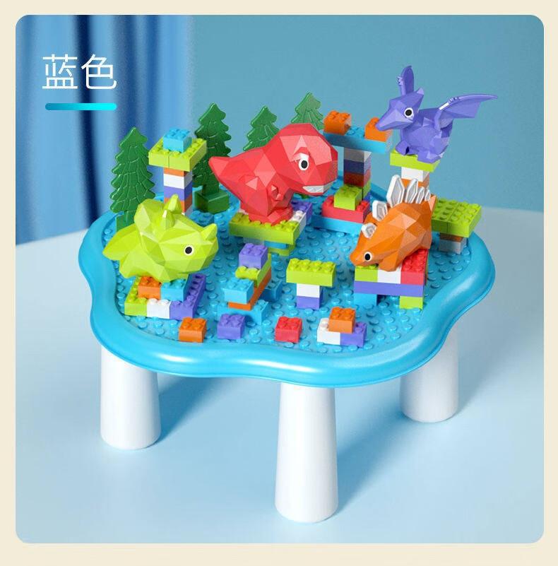 75918-儿童卡通4D恐龙乐园多功能小颗粒积木桌兼容玩具儿童拼装 蓝恐龙乐园4D积木桌+2恐龙+30颗积木-详情图