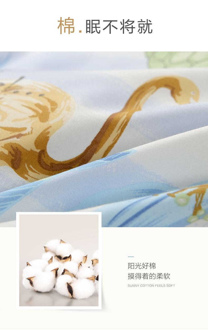 88758-富安娜家纺 床上四件套纯棉斜纹单双人全棉床单被罩 浅笑 1.8m(6英尺)床(229*230cm)-详情图