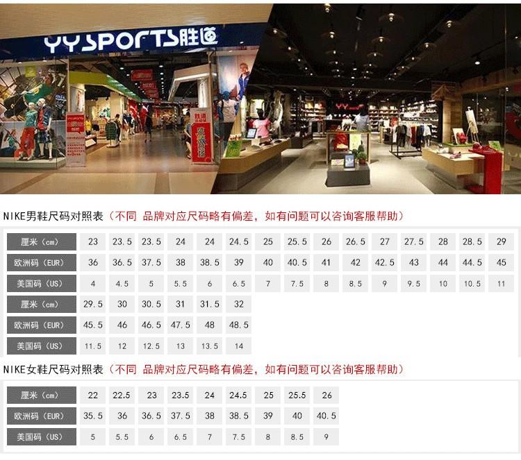 胜道运动耐克NIKE 男子 气垫 缓震 ZOOM WINFLO 7 运动跑步鞋 CJ0291 CJ0291-005 42.5