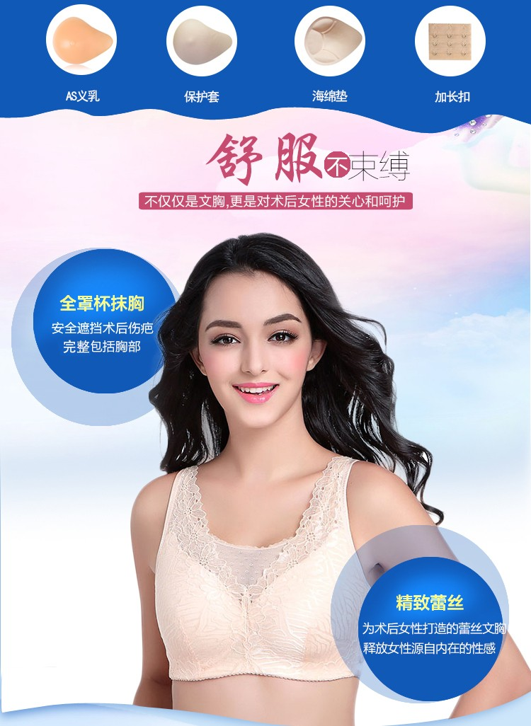 昂蝶术后专用义乳文胸二合一硅胶假胸假乳房内衣无钢圈胸罩紫色右90C