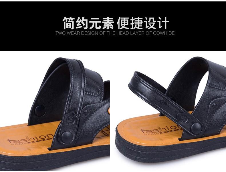 2020夏季新款男士凉鞋两用透气露趾潮流防滑户外沙滩休闲凉鞋黑色40偏小一码