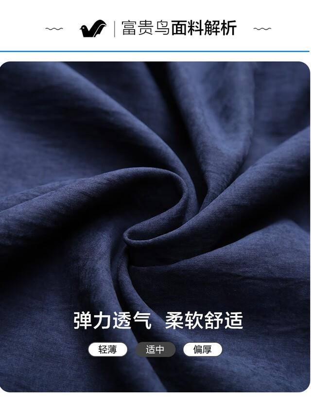 富贵鸟短袖衬衫男2020夏季男士舒适休闲衬衣上班百搭简约翻领打底衫上衣服男48246藏青XL