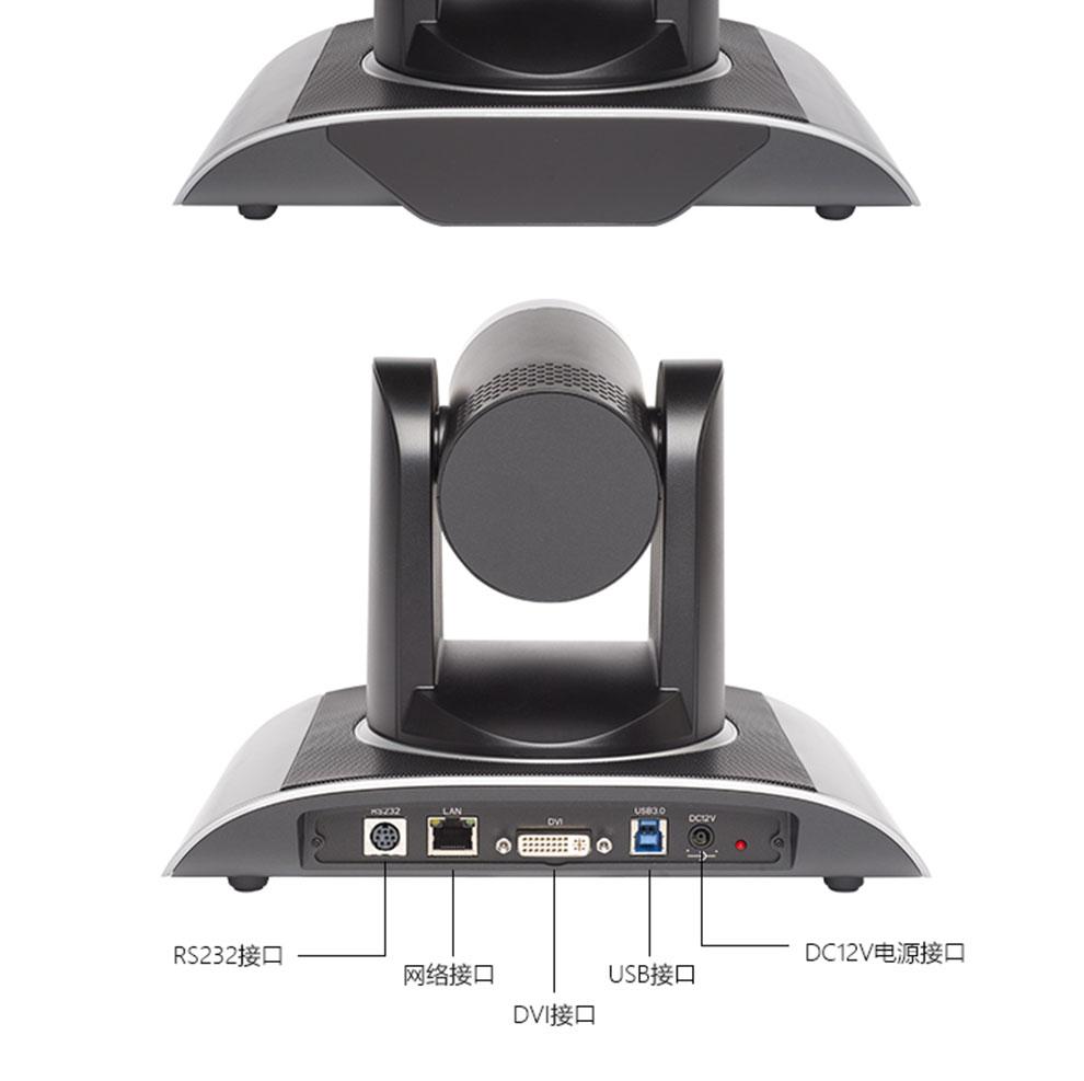 高清1080P会议摄像机DP-UW20U
