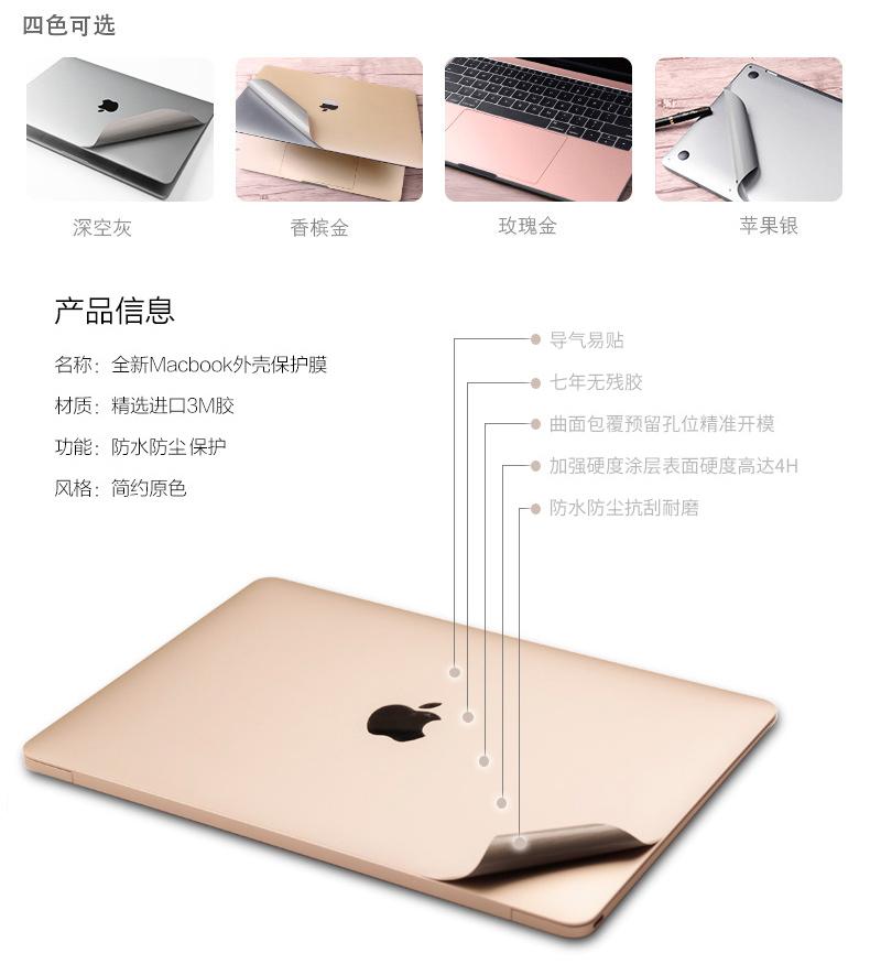 Dán Macbook  12 MacBook A1534 ACD ACD A1932 - ảnh 2