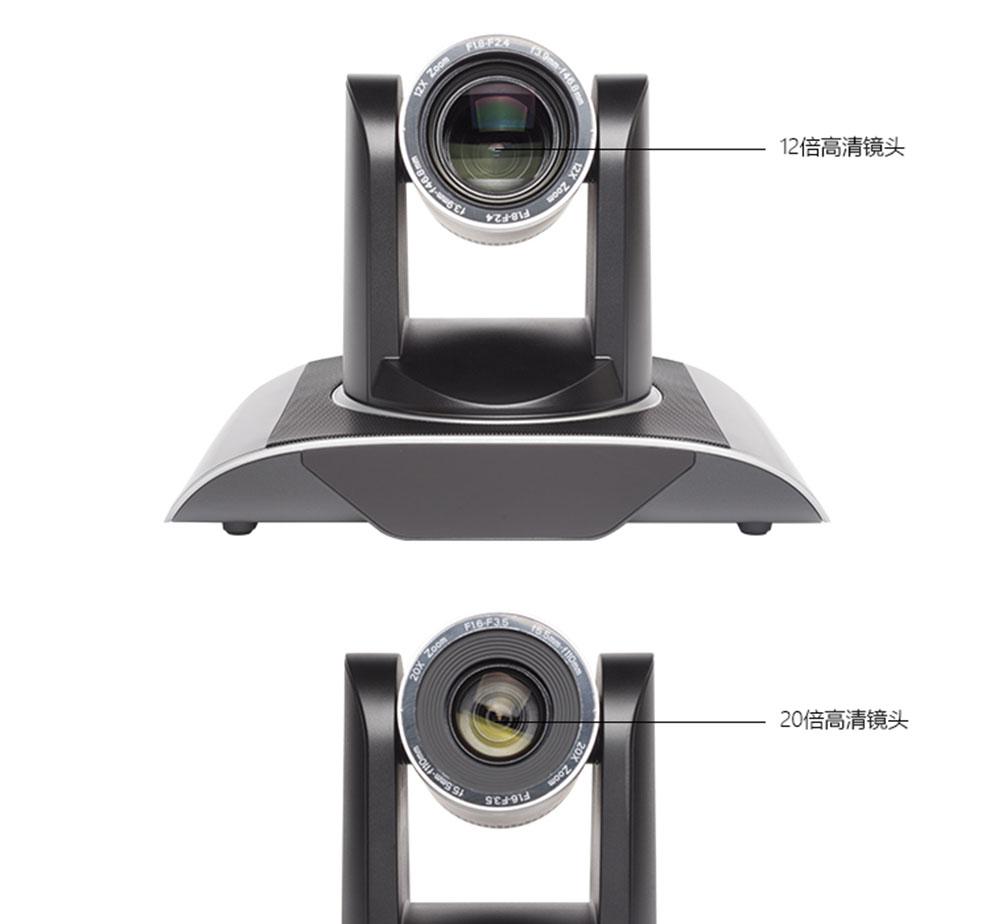 DP-UW20U高清1080P会议摄像机