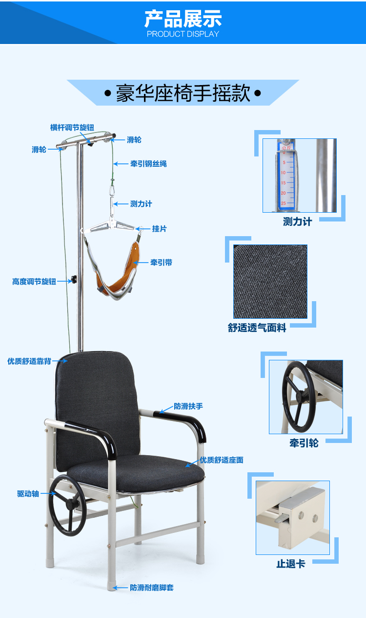 The heart of the cervical vertebra traction chair home tractor ...