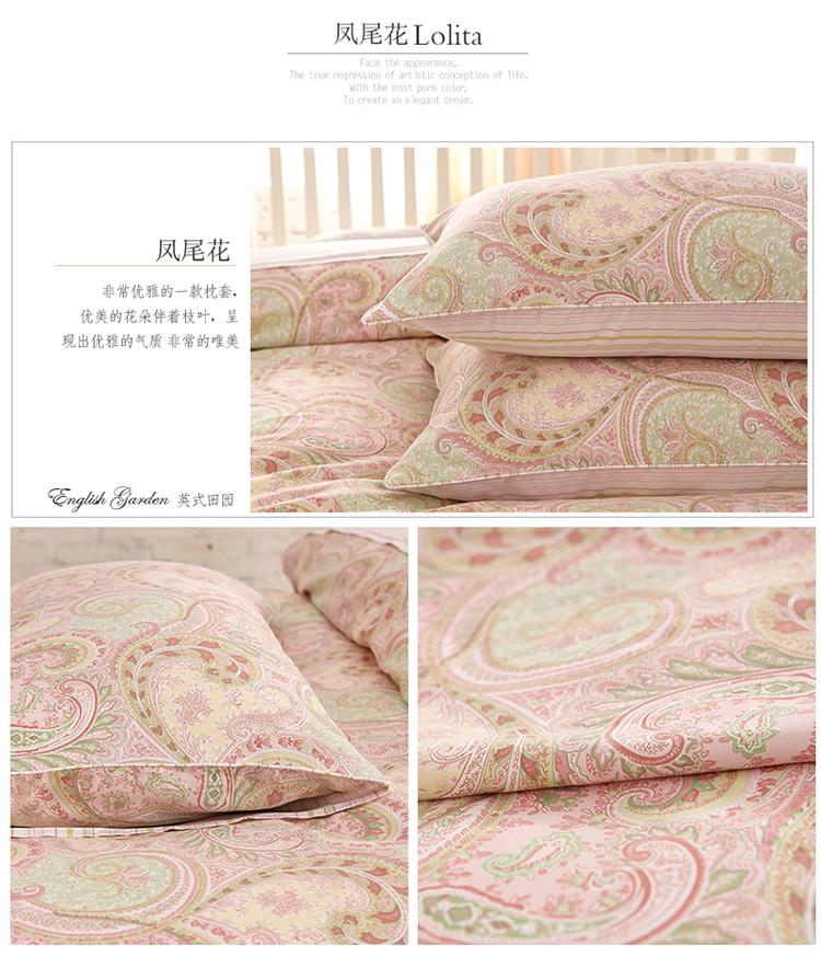 柳庭家纺 全棉60支贡缎枕套 纯棉枕头套一对装 爱丽丝 48x74cm