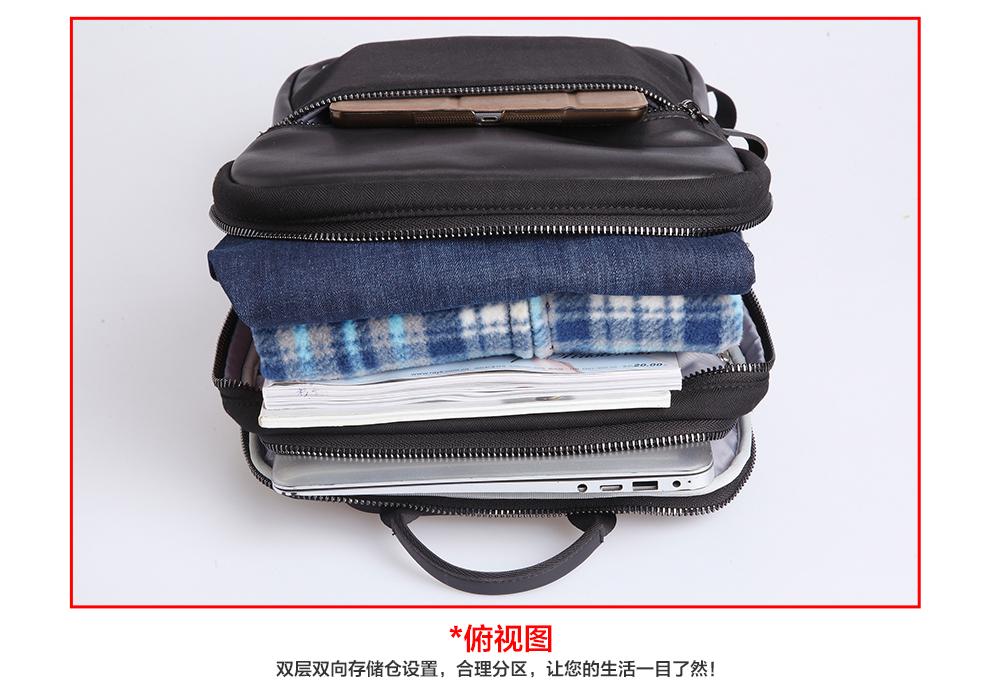 WiWU 吉玛仕 双肩包电脑包14英寸15英寸电脑背包真皮 韩版休闲商务男女