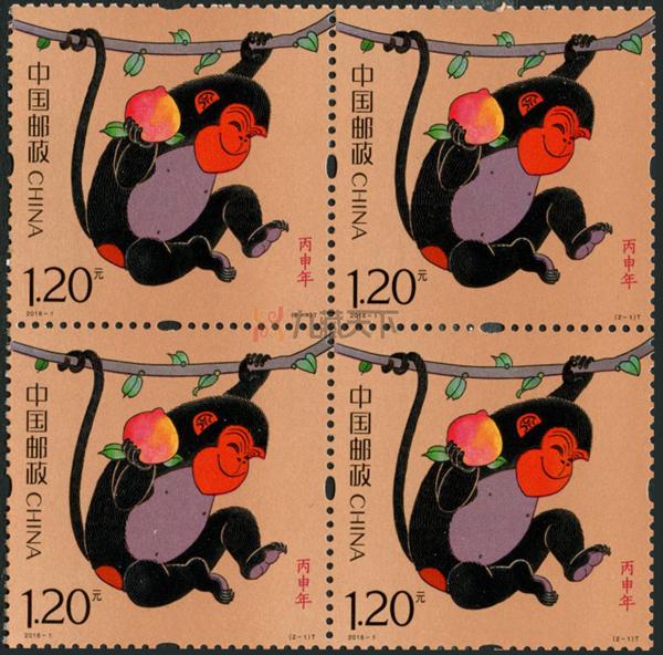 2016年邮票 2016-1 四轮生肖邮票猴方连