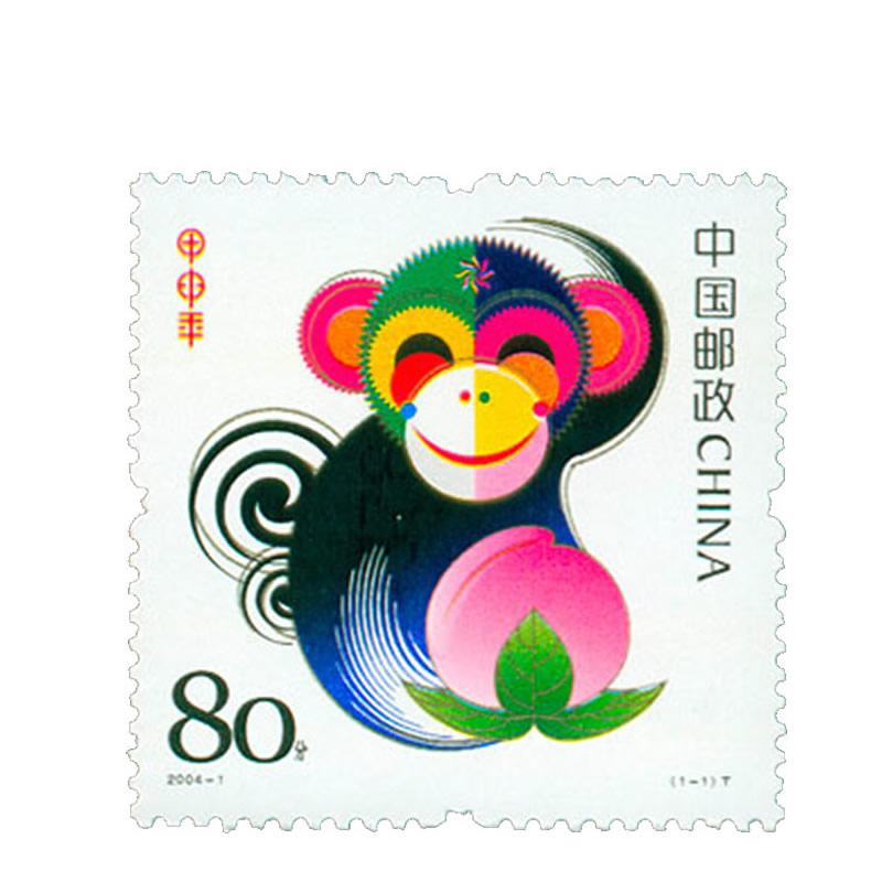 2004年邮票 2004-1 三轮生肖邮票猴单枚 带荧光码