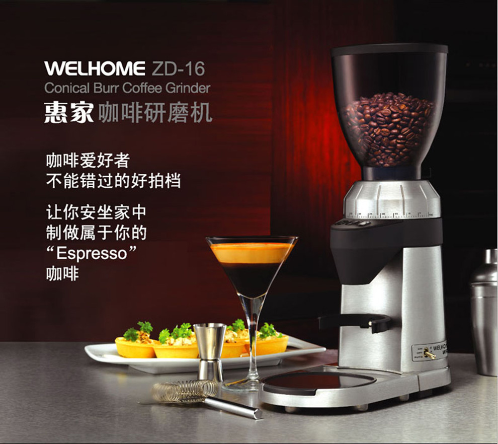 Wpm Welhome Zd 16 10 Coffee Grinder Conical Burr With Timer Black
