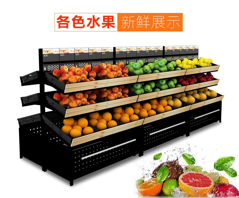 业神制造水果架