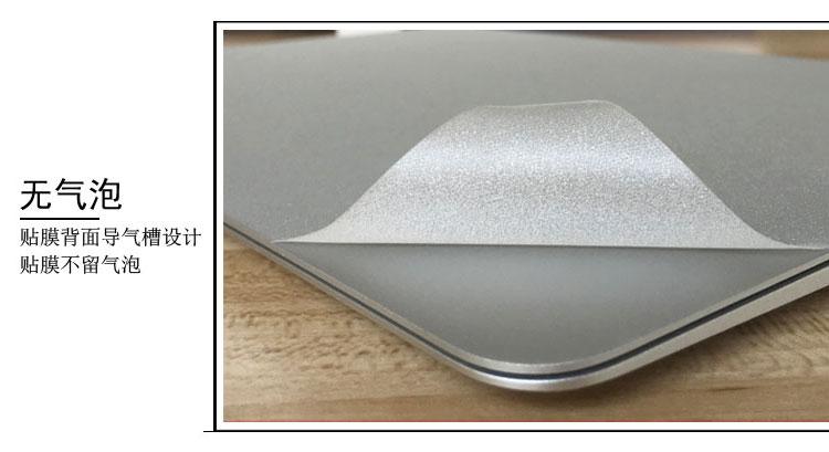 Dán Macbook  12MacBook A1534 CH 27 ABCD PG002 - ảnh 43