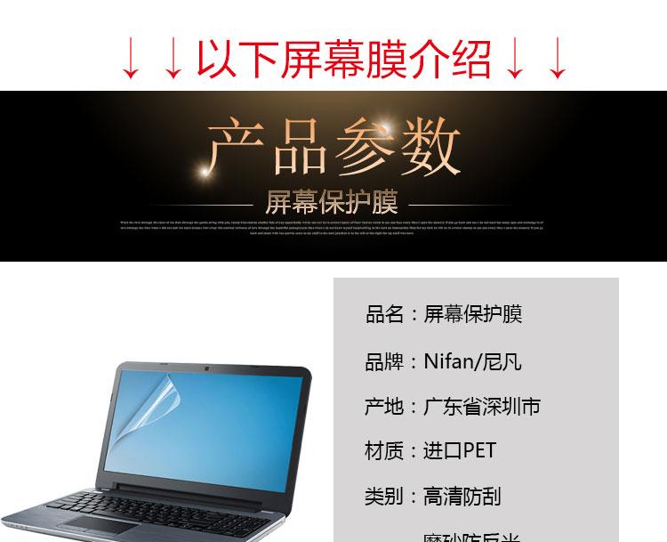 Dán Macbook  133MacBook Pro Retina A1502 C - ảnh 21