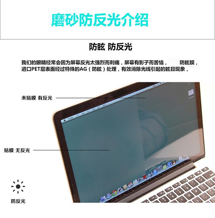 Dán Macbook  12MacBook A1534 CH 27 ABCD PG002 - ảnh 51
