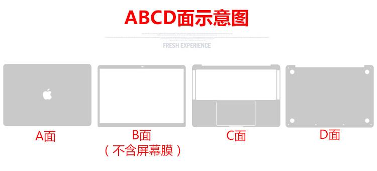Dán Macbook  133MacBook Pro Retina A1502 C - ảnh 4