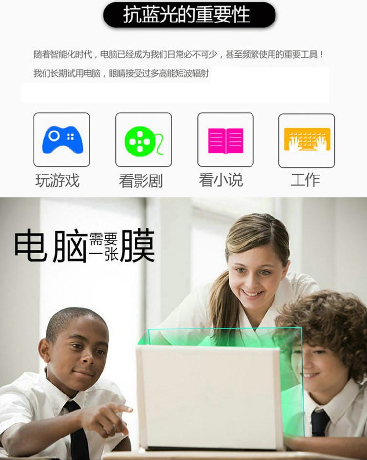 Dán Macbook  12MacBook A1534 CH 27 ABCD PG002 - ảnh 57
