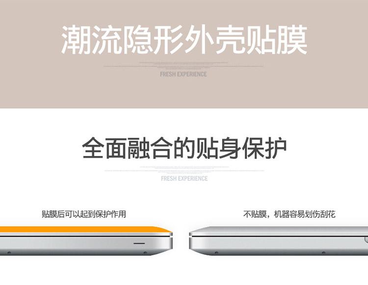 Dán Macbook  133MacBook Pro Retina A1502 C - ảnh 3