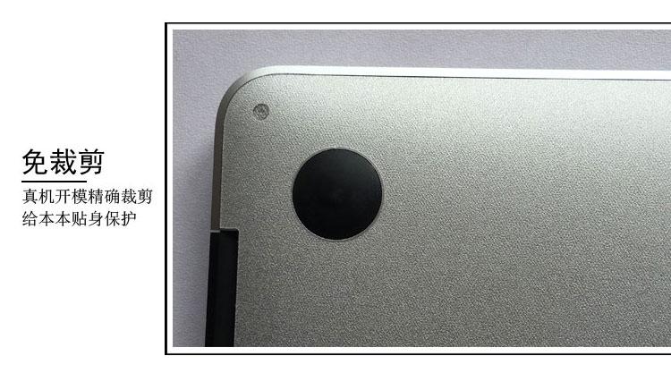 Dán Macbook  12MacBook A1534 CH 27 ABCD PG002 - ảnh 45